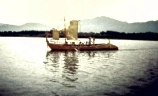 Das Goldene Ding (1972 ) Argo