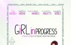 coming of age movie for girls - Girl in progress