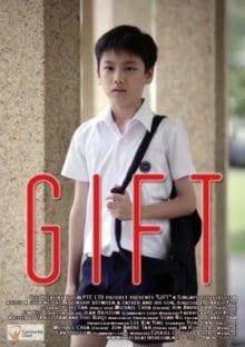 Gift (2013)