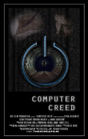 Computer Creed (2014)