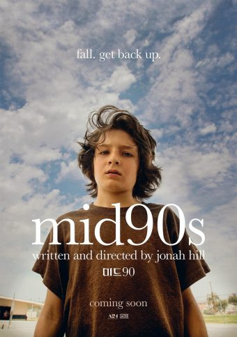 """Poster for the movie """"mid90s"""""""