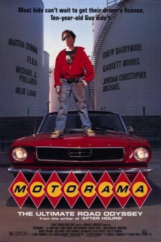 """Poster for the movie """"Motorama"""""""