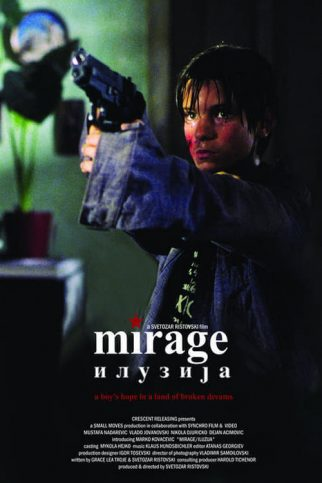 """Poster for the movie """"Mirage"""""""