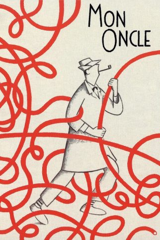 """Poster for the movie """"Mon Oncle"""""""