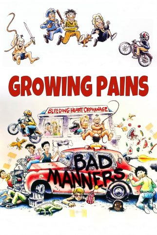 "Poster for the movie ""Growing Pains"""