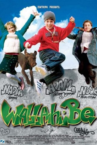 "Poster for the movie ""Wallah Be"""